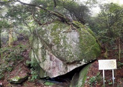 Fuchi Cave (fuchi no kutsu 普池の窟 )
